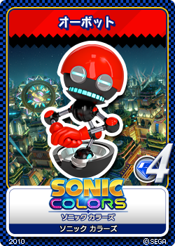 File:Sonic Colours - 11 Orbot.png