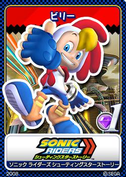File:Sonic Riders Zero Gravity 05 Billy Hatcher.png