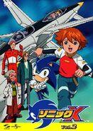 Sonic X DVD JP Vol 2