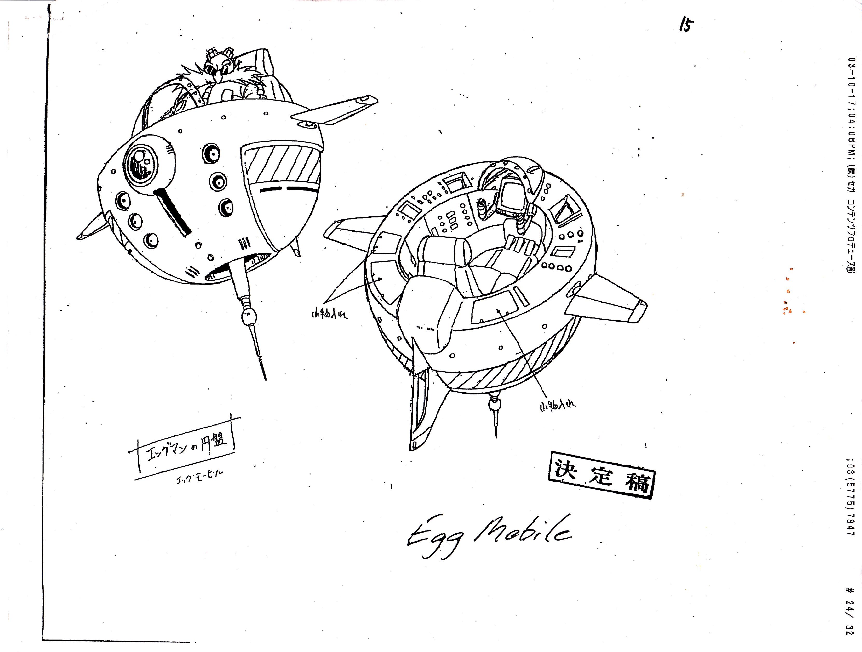 File:Eggmobile lineart.jpg