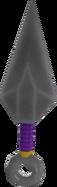 Espiokunai