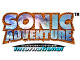 Sonic Adventure/Galería
