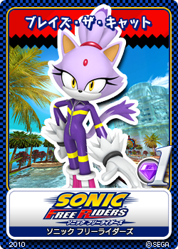 File:Sonic Free Riders 02 Blaze the Cat.png