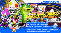 Sonic Runners Chaotix Event