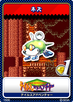 File:Tails Adventures - 01 ネズ.png
