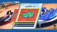 Team Sonic Racing Menu2