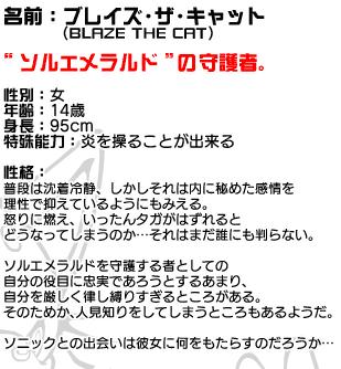 File:Translation needed.png