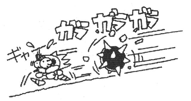 File:HirokazuYasuharaS&K-19.png