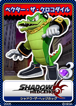 File:Shadow the Hedgehog 11 Vector the Crocodile.png