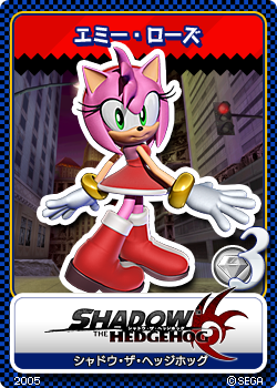 File:Shadow the Hedgehog 13 Amy Rose.png