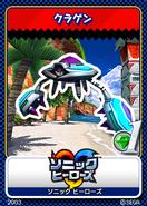 Sonic Heroes karta 2