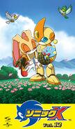Sonic X VHS JP Vol 12