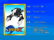 Sonic X karta 61
