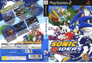 Riders PS2 JP