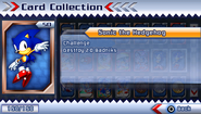 SR2 card 50