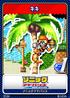 Sonic Advance - 02 Kiki