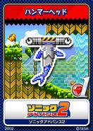 Sonic Advance 2 karta 4