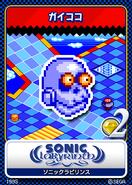 Sonic Labyrinth karta 9
