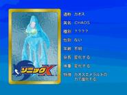 Sonic X karta 53