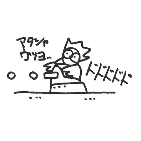 File:Sketch-Clucker.png