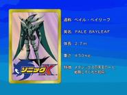 Sonic X karta 126