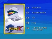 Sonicx-ep19-eye2
