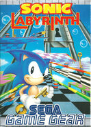Sonic Labyrinth EU
