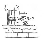 Aquatic Ruin Sketch 1