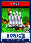 Sonic 3 karta 5
