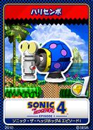 Sonic 4 EP I karta 3