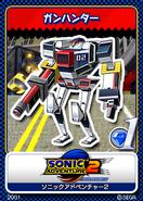 Sonic Adventure 2 karta 2
