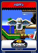 Sonic Blast karta 2