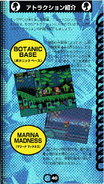 Chaotix manual japones (40)