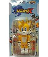 SegaPrize TinibizJoy SonicX Tails