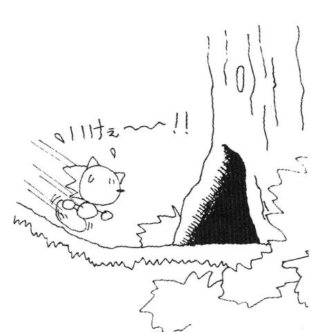 File:Sketch-Angel-Island-Zone-Tree.png
