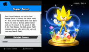 Smash 4 Wii U Trophy Screen 03