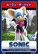 Sonic 06 karta 15