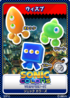Sonic Colors 08 Wisps