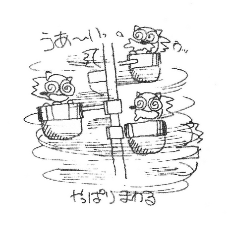 File:Sketch-Launch-Base-Zone-Spinning-Elavator-II.png
