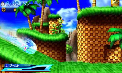 File:Sonic-Generations-3DS-Japanese-Green-Hill-Zone-Screenshots-4.jpg