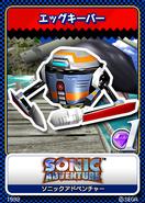 Sonic Adventure karta 2