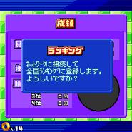 Sonic No 7 Narabe 6