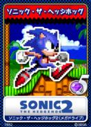 Sonic 2 karta 16