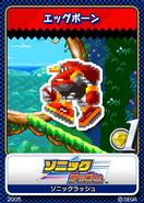 Sonic Rush karta 1