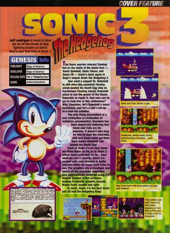 File:Game Players Issue 37 February 1994 0038.jpg