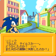 Sonic Jump 4