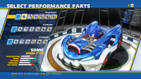Sonic Mega Engine Front