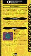 Chaotix manual japones (32)