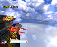 Sky Chase Act 1 DX 11