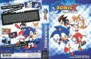 Sonic X Collection 01 cover art